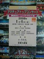 20080105002938_2