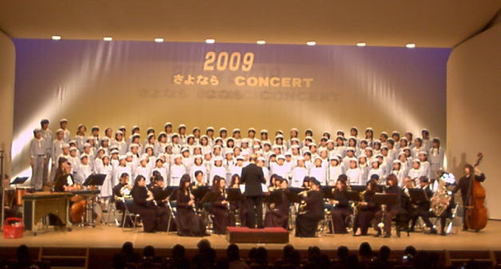 Sayonara20091