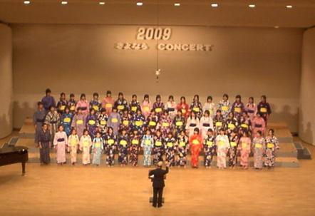 Sayonara20093
