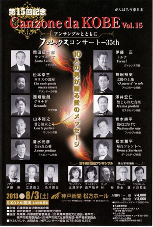 Kobe_3