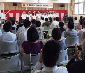 Kodoomirai3_3