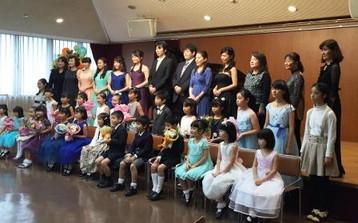 Happyoukai20152