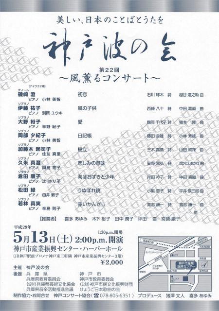 Img_20170502_0001_4
