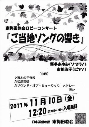 Img_20171031_0004