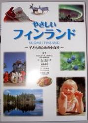 Finlandbook_2